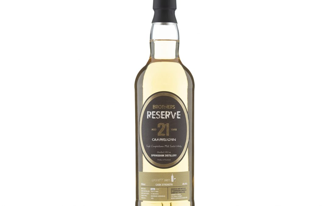Springbank 1993 21 year old 'Brothers Reserve'